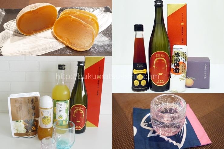 萩でおすすめのお土産5選!夏みかん、日本酒、萩ガラス、萩焼、見島牛など