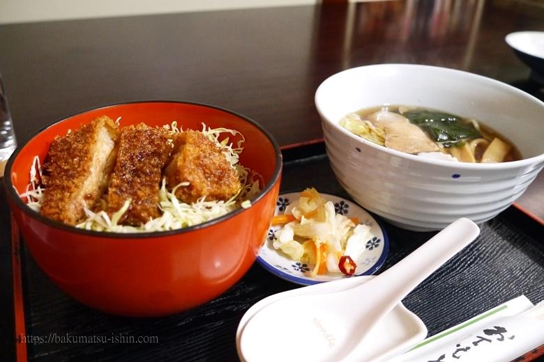 若松食堂・ソースカツ丼発祥の地