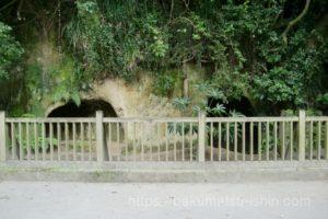 鹿児島県鹿児島市西南戦争西郷隆盛最期の地城山洞窟