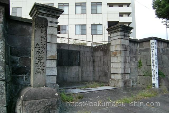 鹿児島市西南戦争西郷隆盛私学校跡と銃弾跡の石壁
