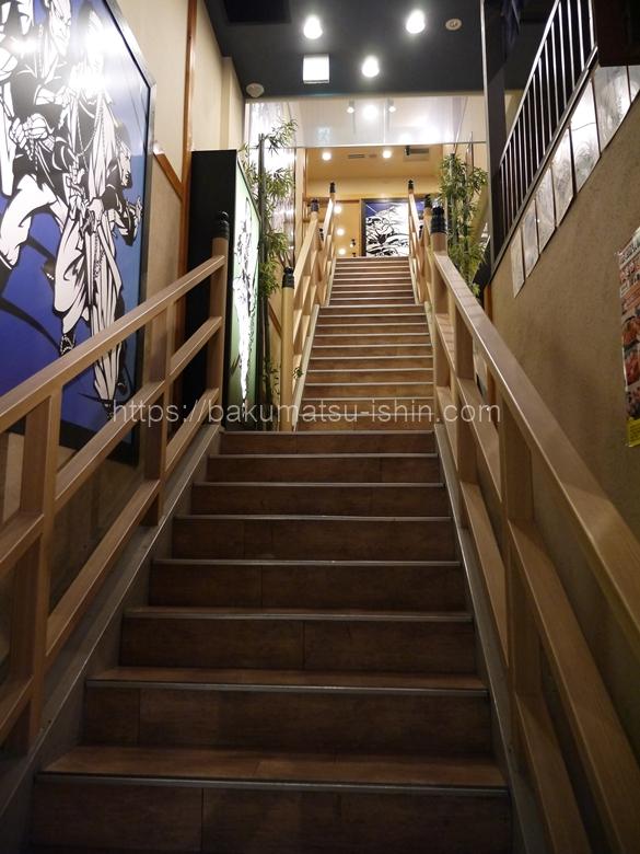 京都池田屋跡はなの舞の大階段