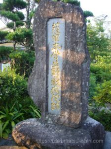 熊本市川尻西南戦争西郷隆盛野戦病院となった延寿寺