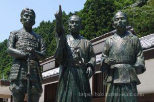 吉田松陰の松下村塾の教え、塾生、四天王など