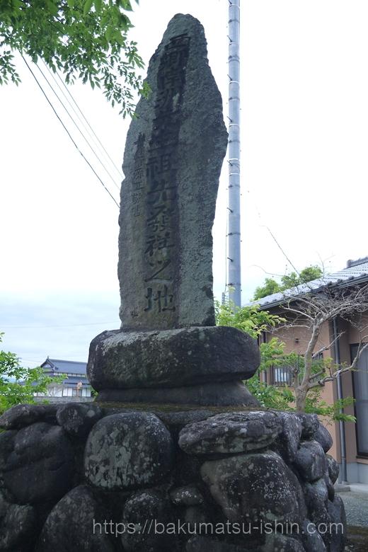 熊本県菊池市菊池一族西郷隆盛先祖発祥の地